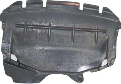 2001-2003 BMW 525i Engine Splash Shield Replacement BMW Engine Splash Shield B310110 B310110
